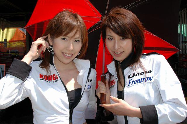 05S耐仙台ハイランド